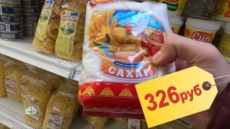 Идеальный шторм в экономике: во всем мире стремительно растут цены на продукты