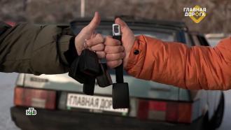 Популярные адаптеры иудлинители ремня безопасности провалили все тесты.НТВ.Ru: новости, видео, программы телеканала НТВ
