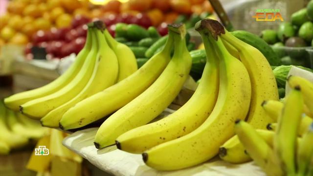 Есть ли польза в бананах.Репортеры программы «Живая еда», выяснили, есть ли польза в бананах, а также узнали о разных способах их приготовления.еда, здоровье, продукты.НТВ.Ru: новости, видео, программы телеканала НТВ