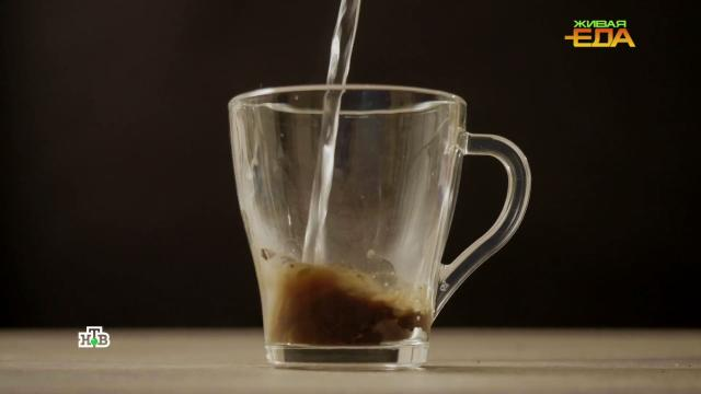 Влияние кофеина на объем серого вещества мозга.НТВ.Ru: новости, видео, программы телеканала НТВ