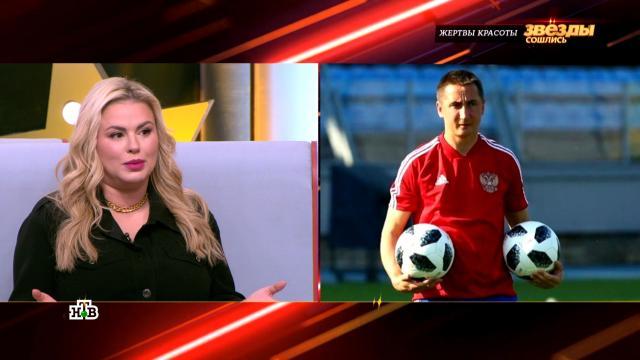 Футболист Быстров пообещал извиниться перед Семенович за слова о «сиськах»
