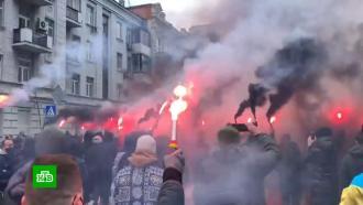В Киеве националисты вышли на протесты и забросали петардами офис генпрокурора