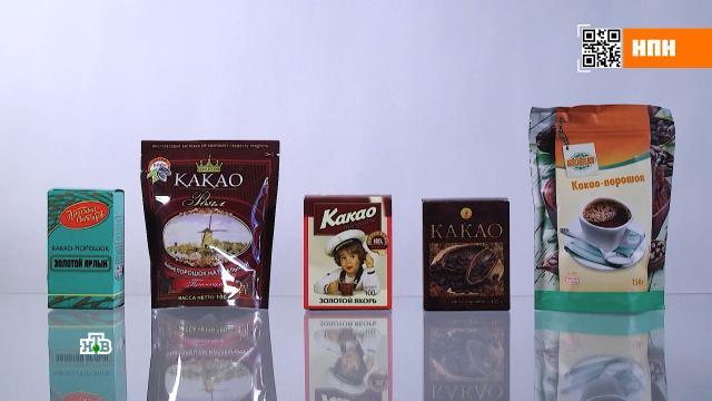 Экспертиза выявила лучшие марки какао в российских магазинах.еда, напитки, продукты.НТВ.Ru: новости, видео, программы телеканала НТВ