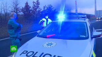 Кордоны на дорогах: Чехия ужесточает ограничения из-за COVID-19