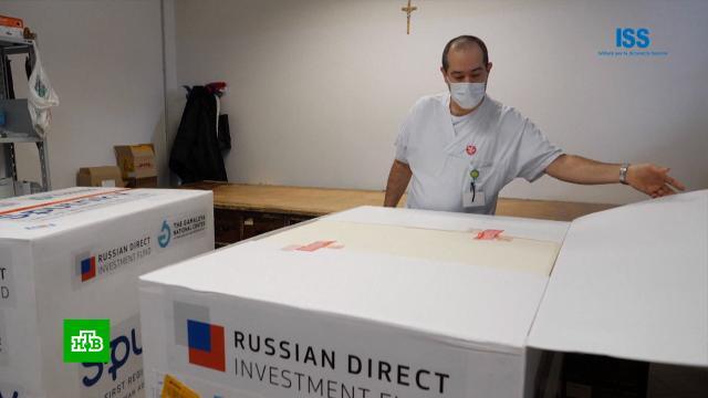 Президент Сербии поблагодарил Путина за поставку вакцины «СпутникV».США, Сербия, болезни, здоровье, коронавирус, прививки, эпидемия.НТВ.Ru: новости, видео, программы телеканала НТВ