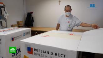Президент Сербии поблагодарил Путина за поставку вакцины «СпутникV»