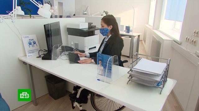 Борьба сограничениями: как люди синвалидностью добиваются права на работу.инвалиды, работа.НТВ.Ru: новости, видео, программы телеканала НТВ