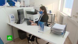 Борьба сограничениями: как люди синвалидностью добиваются права на работу