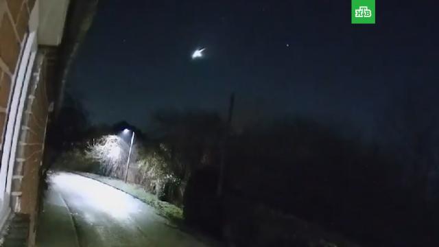 Британцы сняли на видео ярчайший метеор.Великобритания, метеорит, соцсети.НТВ.Ru: новости, видео, программы телеканала НТВ