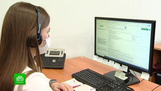 В поликлиниках Петербурга заработают виртуальные кол-центры