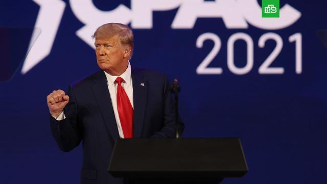 Трамп заявил, что может вновь баллотироваться в президенты США.Экс-президент США Дональд Трамп впервые выступил на публичном мероприятии после своего ухода из Белого дома.Байден, США, Трамп Дональд.НТВ.Ru: новости, видео, программы телеканала НТВ