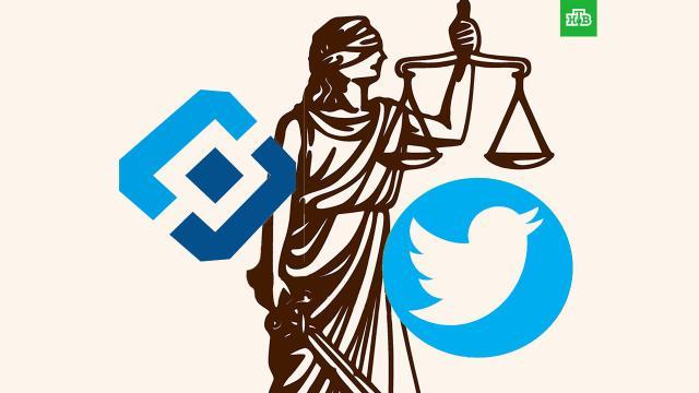 Роскомнадзор обвинил Twitter в злостном нарушении закона.В Роскомнадзоре заявили, что Twitter злостно нарушает российское законодательство о запрещенном контенте.Интернет, Роскомнадзор, соцсети.НТВ.Ru: новости, видео, программы телеканала НТВ