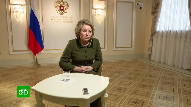 Матвиенко посоветовала россиянам не планировать отдых за границей.Матвиенко, коронавирус, туризм и путешествия.НТВ.Ru: новости, видео, программы телеканала НТВ