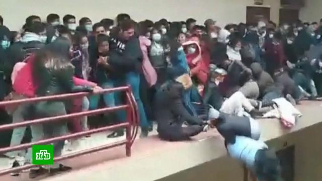Студенты упали свысоты 17метров: число погибших вболивийском университете выросло до 7.Боливия, несчастные случаи.НТВ.Ru: новости, видео, программы телеканала НТВ