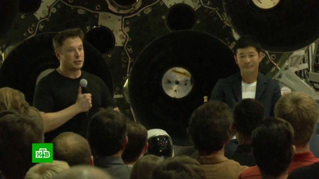 Японский миллиардер объявил конкурс для желающих бесплатно слетать на Луну.Илон Маск, Луна, Япония, космонавтика, космос, миллионеры и миллиардеры, туризм и путешествия.НТВ.Ru: новости, видео, программы телеканала НТВ