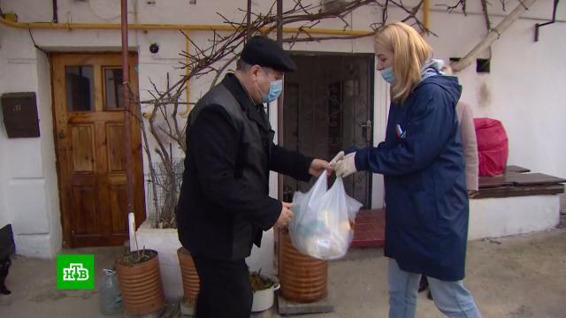 «Мы вместе»: волонтеры вручили продуктовые наборы пожилым крымчанам.Крым, волонтеры.НТВ.Ru: новости, видео, программы телеканала НТВ