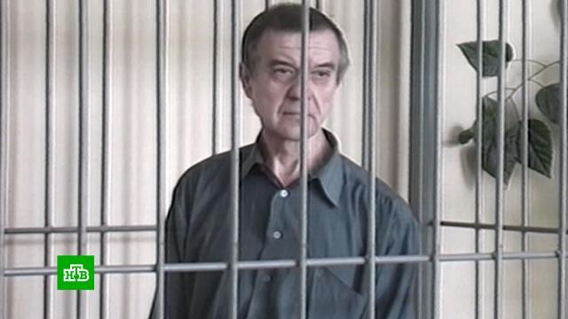 Скопинский маньяк Мохов вышел на свободу после 17лет тюрьмы.Рязанская область, маньяки, приговоры, тюрьмы и колонии.НТВ.Ru: новости, видео, программы телеканала НТВ
