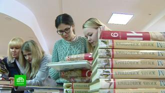 Книжное донорство: как сельским библиотекам помогают оставаться втренде