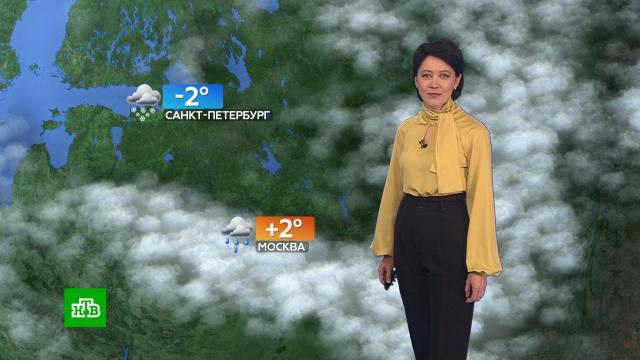Прогноз погоды на 4марта.погода, прогноз погоды.НТВ.Ru: новости, видео, программы телеканала НТВ