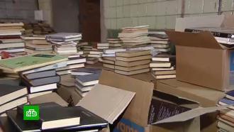 Вторая жизнь: волонтеры отправляют старые книги вотдаленные деревни