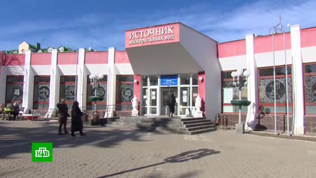 ВСтавропольском крае подняли цены на минеральную воду для курортов.Ставропольский край, курорты, отдых и досуг.НТВ.Ru: новости, видео, программы телеканала НТВ