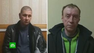 В Подмосковье судят мужчин, державших в рабстве инвалидов