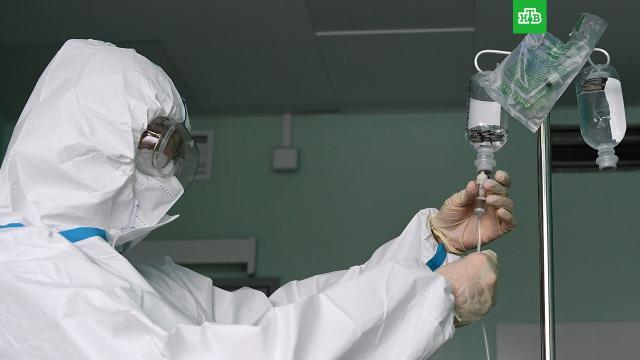 В РФ второй день подряд — менее 11 тыс. новых случаев COVID-19.За последние сутки в России зафиксировали 10 535 новых случаев коронавируса. Накануне сообщалось о 10 565 заразившихся коронавирусом.болезни, коронавирус, социология и статистика, эпидемия.НТВ.Ru: новости, видео, программы телеканала НТВ