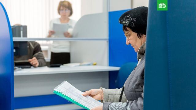В Госдуме предложили пересчитать пенсии работающим пенсионерам.В Госдуму внесут законопроект о перерасчете пенсий работающим пенсионерам.Госдума, законодательство, пенсии.НТВ.Ru: новости, видео, программы телеканала НТВ