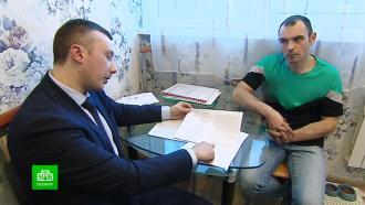 Путаница с наследниками: чиновники хотят выселить семью петербуржцев из ипотечной квартиры