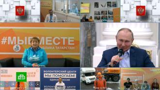 Путин выступил за более активное участие волонтеров вполитике