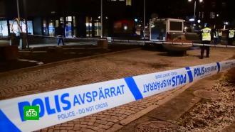 Власти Швеции опровергли версию отеракте вВетланде