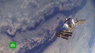 Трещину на МКС замазали герметиком