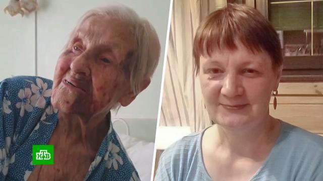 Блокадница рассказала ожестоком избиении пьяной сиделкой.ветераны, драки и избиения, жестокость, нападения, пьяные.НТВ.Ru: новости, видео, программы телеканала НТВ