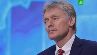 ВКремле ответили на требования США по химическому оружию