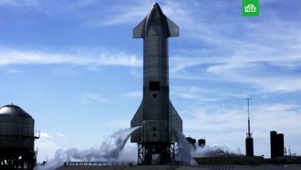 Запуск прототипа ракеты Starship отложили <nobr>из-за</nobr> проблемы сдвигателем