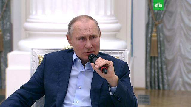 Путин: призывы какциям инаркоторговля вСети— это использование детей для личной прибыли.Интернет, Путин, дети и подростки, законодательство, наркотики и наркомания.НТВ.Ru: новости, видео, программы телеканала НТВ
