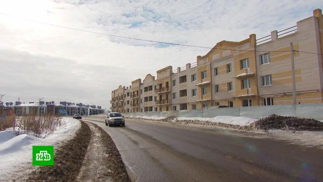 Переехавшие вярославские села семьи проиграли суды о«незаконных» субсидиях.Ярославская область, врачи, жилье, льготы, пособия и субсидии, чиновники.НТВ.Ru: новости, видео, программы телеканала НТВ