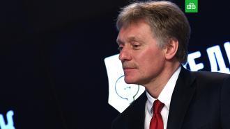 Песков назвал санкционные планы США иБритании «безумными позывами»