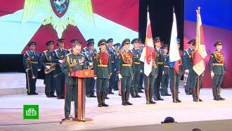 Новосибирский институт войск национальной гвардии наградили орденом Жукова