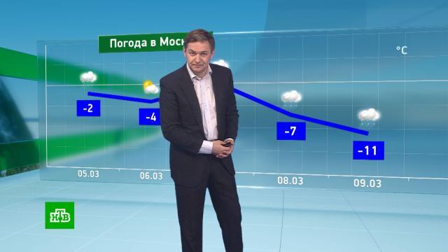 Утренний прогноз погоды на 5марта.погода, прогноз погоды.НТВ.Ru: новости, видео, программы телеканала НТВ