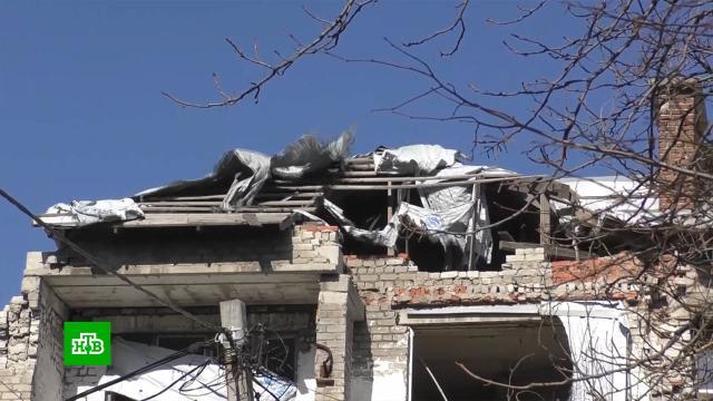 В Донбассе несколько человек погибли от обстрелов украинских силовиков.ДНР, Украина, войны и вооруженные конфликты.НТВ.Ru: новости, видео, программы телеканала НТВ
