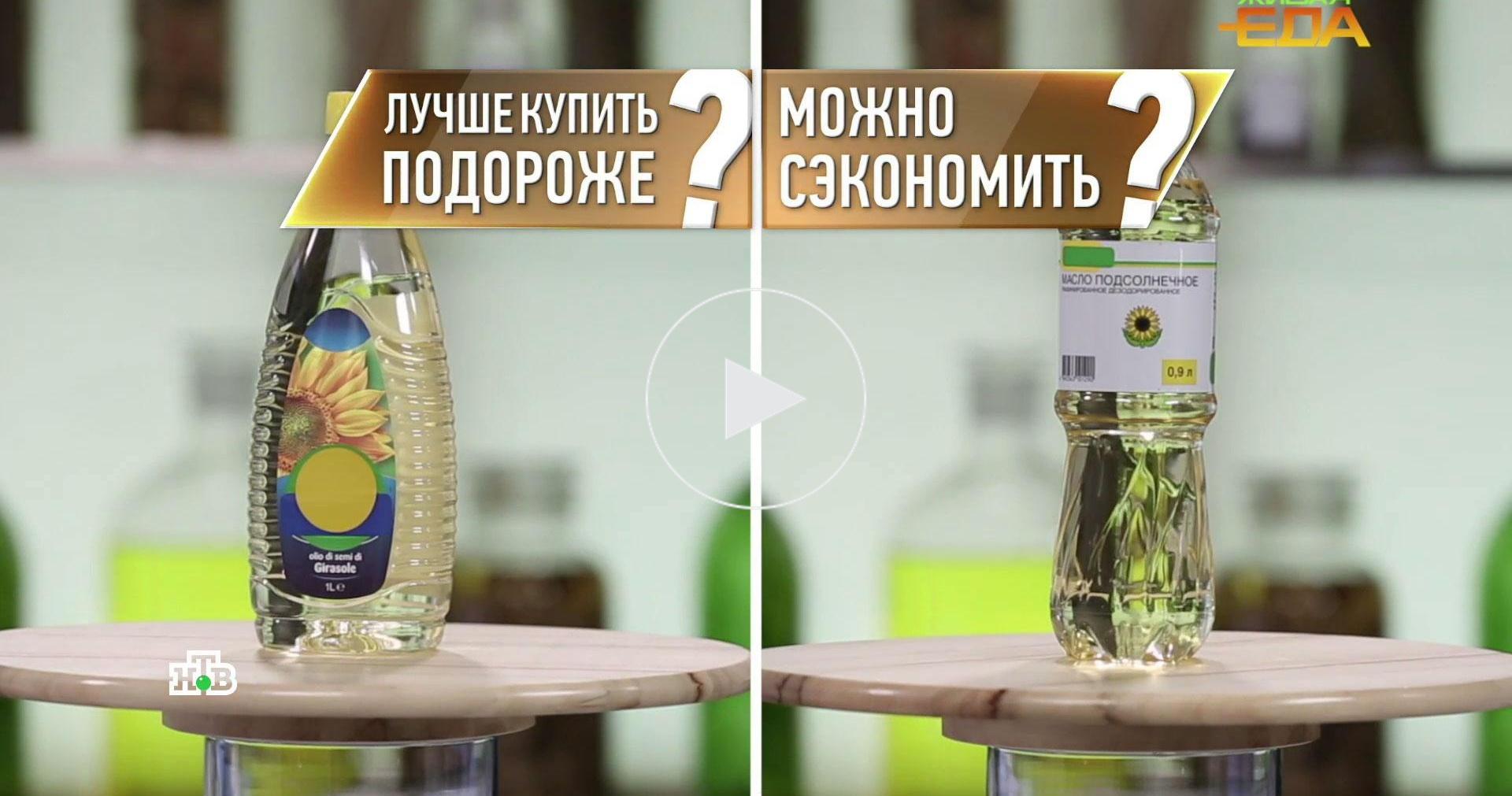 Подсолнечное масло: какие сорта лучше для здоровья икошелька