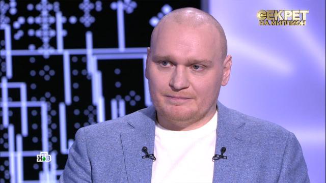 Экс-ведущий «Битвы экстрасенсов» рассказал, как унего нашли рак.артисты, болезни, здоровье, знаменитости, иллюзионисты, интервью, мистика и оккультизм, онкологические заболевания, шоу-бизнес, эксклюзив.НТВ.Ru: новости, видео, программы телеканала НТВ