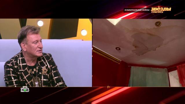 Тающий снег испортил элитную московскую квартиру Сергея Пенкина.ЖКХ, аварии в ЖКХ, артисты, знаменитости, недвижимость, шоу-бизнес, эксклюзив.НТВ.Ru: новости, видео, программы телеканала НТВ