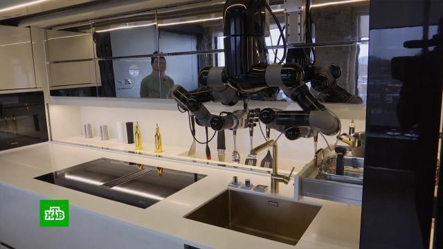 Британские изобретатели разработали кухонного робота-повара.Великобритания, еда, женщины, кулинария, технологии.НТВ.Ru: новости, видео, программы телеканала НТВ