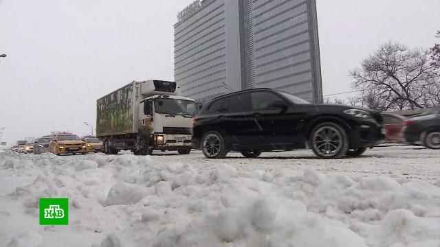 Вканун 8Марта Москву накроют снегопады сметелями ипорывистым ветром.Москва, Московская область, погода.НТВ.Ru: новости, видео, программы телеканала НТВ