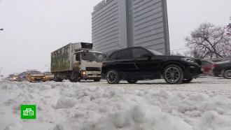 Вканун 8Марта Москву накроют снегопады сметелями ипорывистым ветром