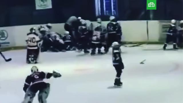 Юные хоккеисты устроили массовую драку на льду.дети и подростки, драки и избиения, спорт, хоккей.НТВ.Ru: новости, видео, программы телеканала НТВ