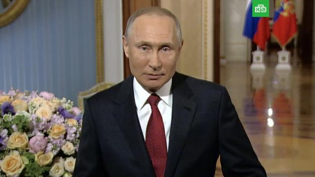 Путин поздравил женщин с8Марта.8 Марта, МКС, Путин, женщины, торжества и праздники.НТВ.Ru: новости, видео, программы телеканала НТВ