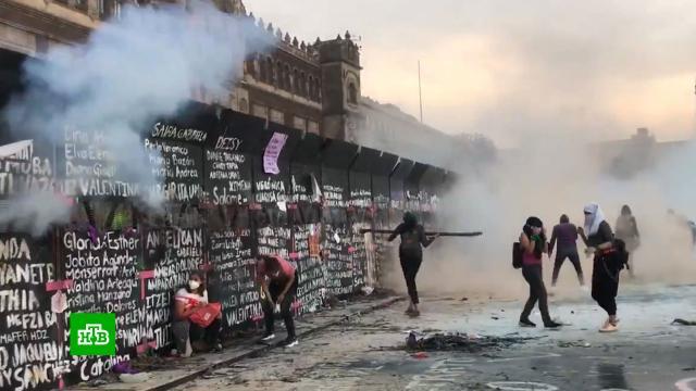 Более 60полицейских пострадали на акции феминисток вМехико.8 Марта, Мексика, митинги и протесты, погромы, торжества и праздники.НТВ.Ru: новости, видео, программы телеканала НТВ